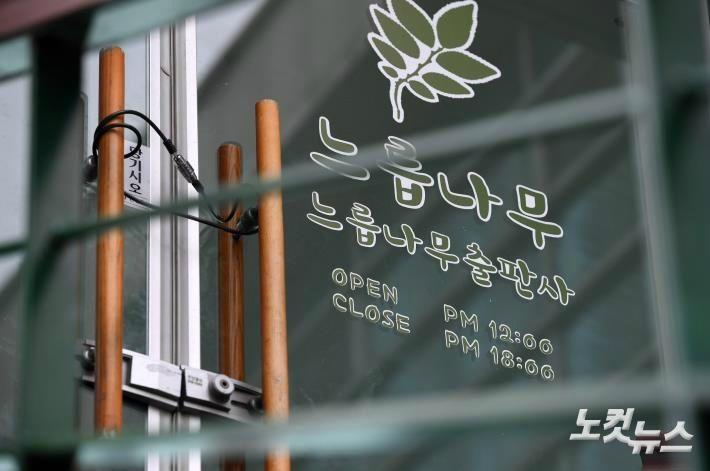 """드루킹, '비회원 아이디' 동원…경찰 """"명의 도용 수사중"""""""
