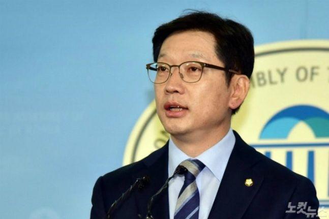 김경수 계좌‧통신 영장 검찰이 기각…경찰, 참고인 소환 검토