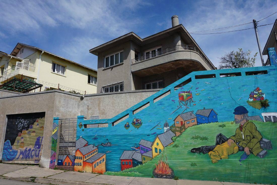 칠레가 숨겨 둔 천국의 골짜기 '발파라이소'
