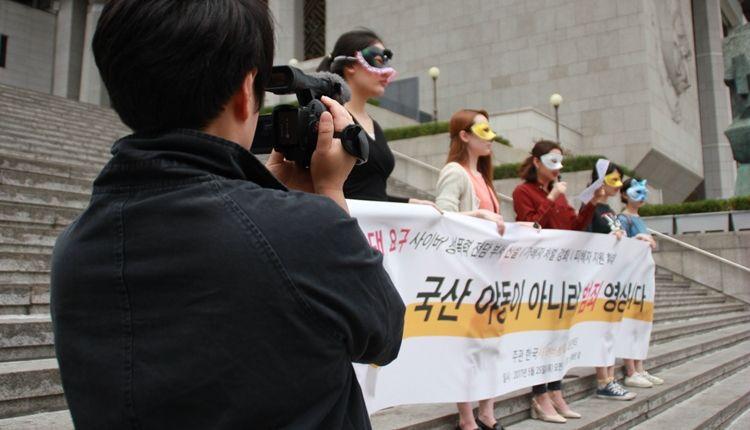 국가가 외면한 사이버성폭력 문제, 침묵하지 않은 여성들