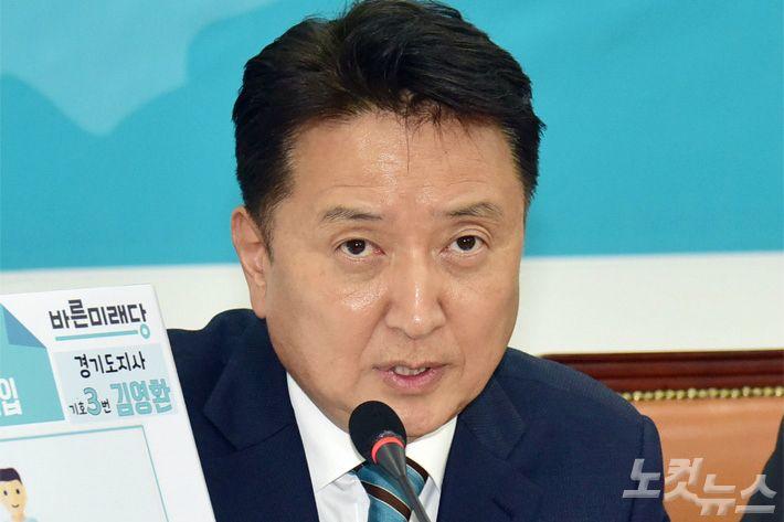 """김영환 """"이재명은 현행범…이대론 선거결과 승복 못 해"""""""