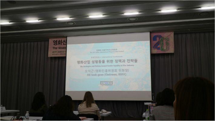 """""""여성 영화=실패? 성평등 혁명 절실한 이유"""""""