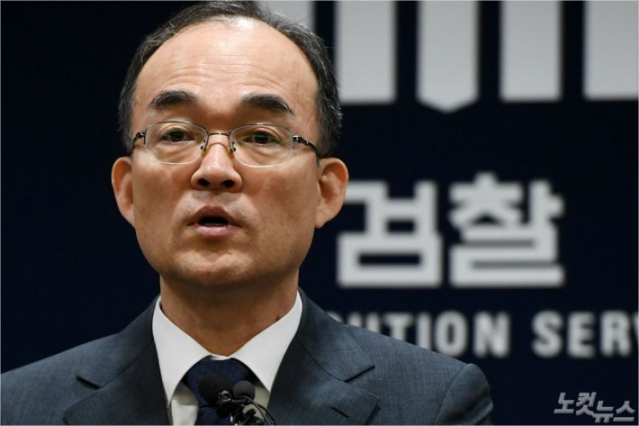 """문무일 """"좋은 의견 제시해달라""""…'강원랜드 내홍' 추스르기"""