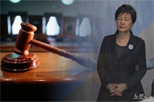 """檢, 박근혜 '징역 15년' 구형…""""제왕적 권한으로 국정원 사금고화"""""""