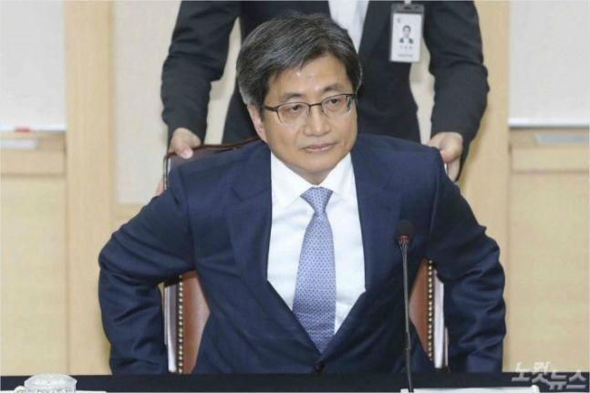 김명수 대법원장, 오늘 사법농단 '후속조치' 발표