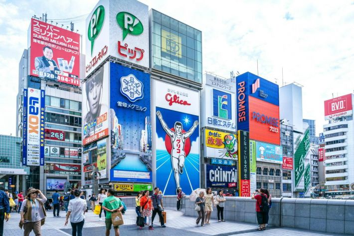 日 오사카 지진…온라인투어, 24일 출발 상품 100% 취소 수수료 면제키로