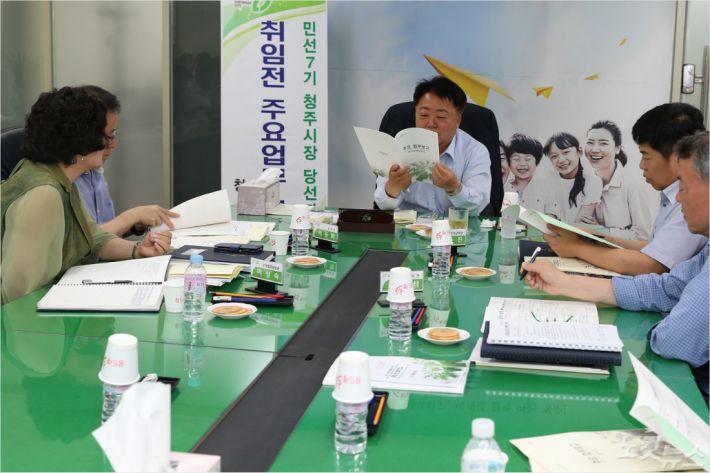 """한범덕 청주시장 당선인 """"시정 목표 1순위 '안전·환경'"""""""