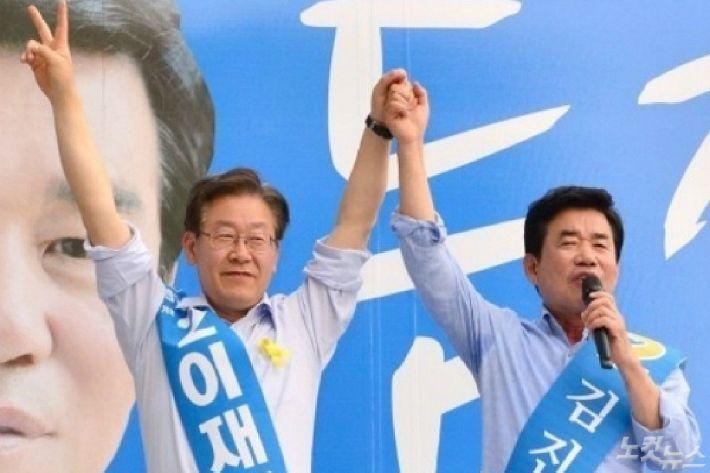 """김진표, 이재명 인수위 깜짝 방문 """"점령군 소리 안듣게 겸손"""" 조언"""