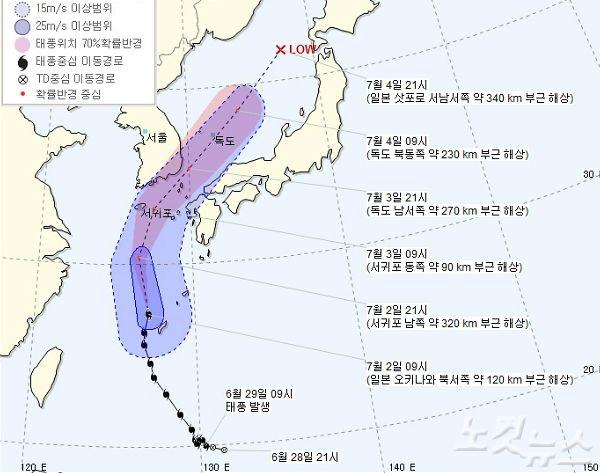 일본 향하는 태풍 '쁘라삐룬'…제주는 그래도 영향권