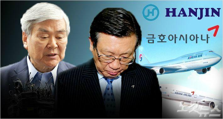'기내식 SOS' 아시아나 vs 대한항공 신경전
