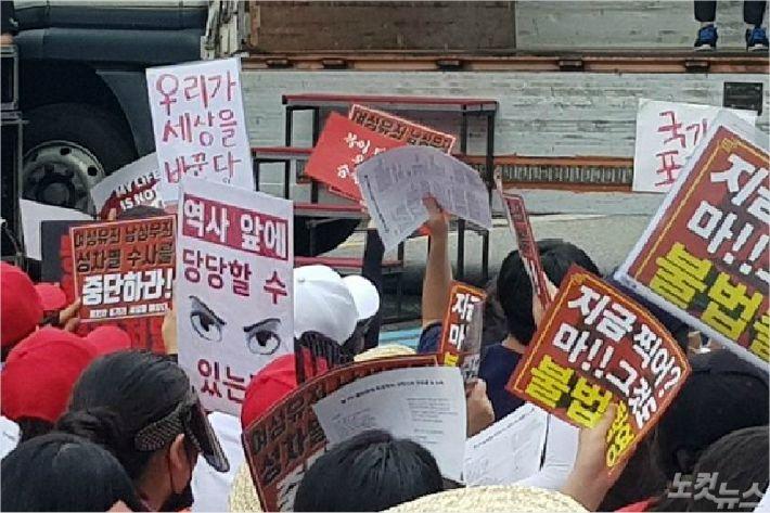 """사상 최대규모 여성집회…""""불법촬영, 실질적 대책 세워라""""(종합)"""