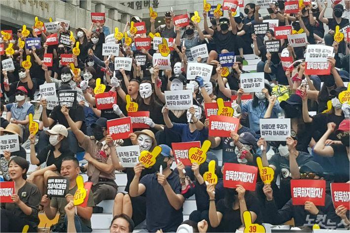"""""""이게 정상화냐""""…아시아나 직원들의 식지않는 분노"""