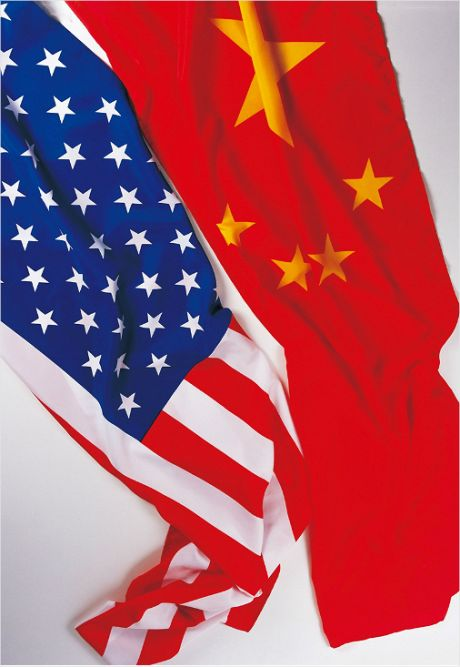 """중국 '무역전쟁' 보도지침…""""트럼프 인신공격 삼가라"""""""