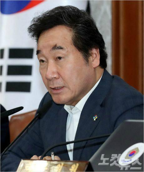 """이 총리 """"중동 출신 난민 신청 증가세…제반관리 철저히 해야"""""""