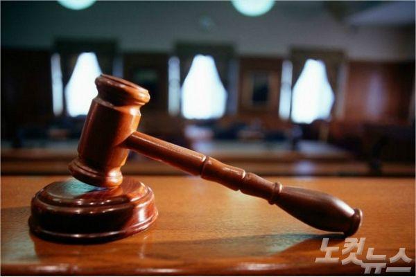 法, '야한 건배사'로 징계받은 공무원 손 들어준 이유는?