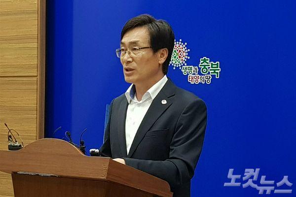 소방복합치유센터 충북 혁신도시 '음성 맹동'에 건립