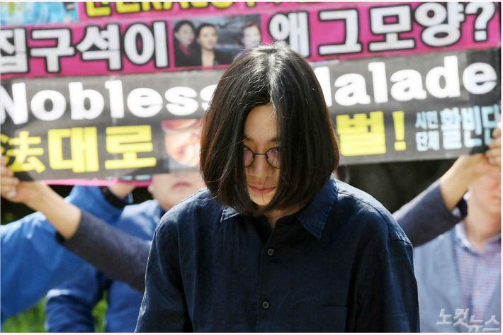 """'밀수 혐의' 조현아 구속영장 기각…檢 """"범죄사실 소명 부족"""""""