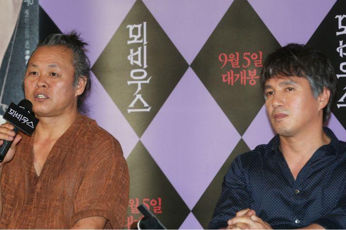 PD수첩, 김기덕·조재현 성 추문 추가 보도