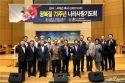 한국보훈선교단 강원속초지회 광복73주년 기념 나라사랑 기도회 열어