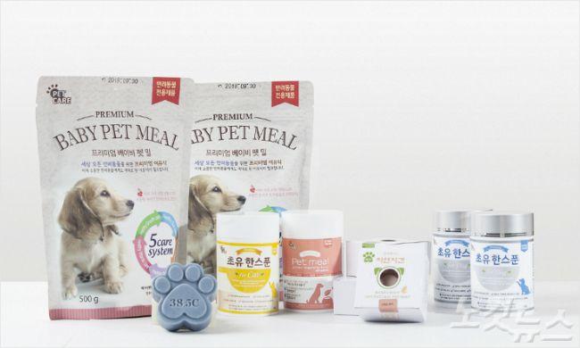 선바이오연구소가 판매 중인 반려동물용 건강기능식품들 (사진 = 선바이오연구소 제공)