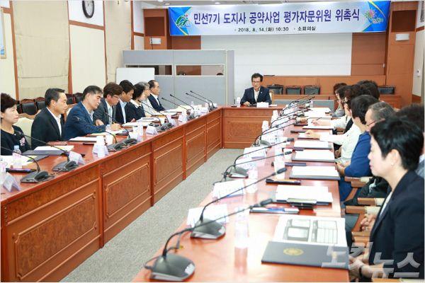 민선 7기 충북지사 공약사업 평가자문위원 위촉