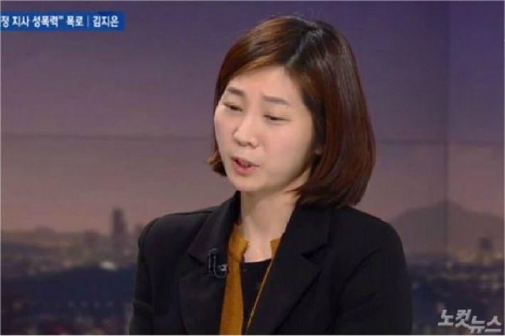 [칼럼] 김지은씨에게 용서를 빕니다