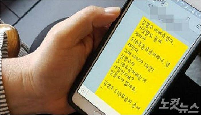 """""""악플과 가짜뉴스, 미디어 사춘기 시대의 그늘"""""""