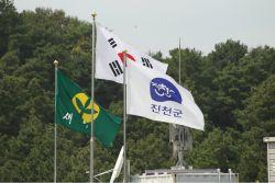 진천군 성·금품 비위 공무원 인사상 불이익 대폭 강화