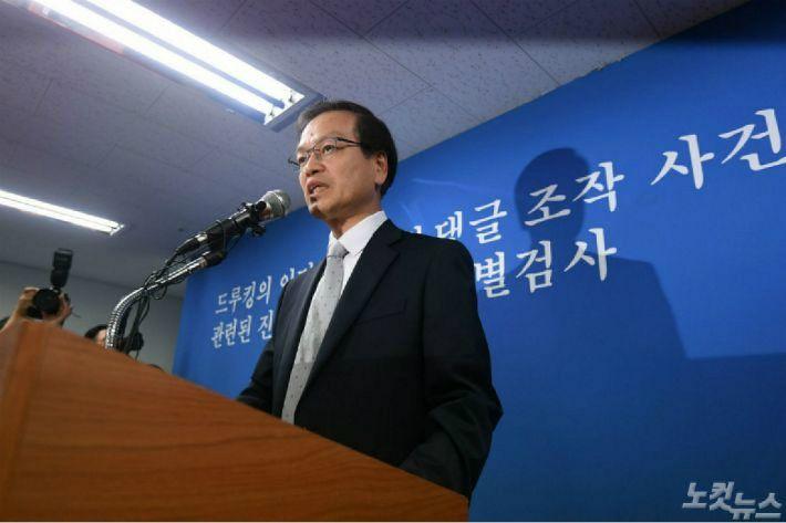 특검, 드루킹 일당 10명 기소…김경수 공소장 '작성중'