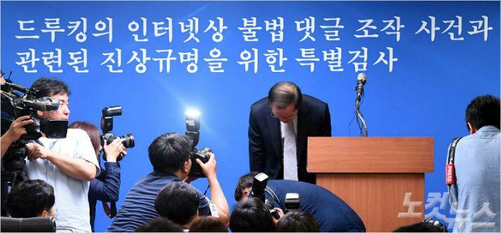 특검, 김경수 '댓글조작·선거법위반' 불구속 기소(종합)