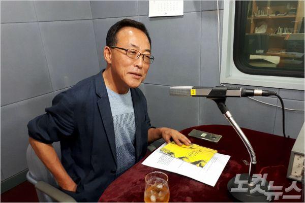 강원CBS '시사포커스 박윤경입니다'에 출연한 김종수 특보(사진=강원CBS)