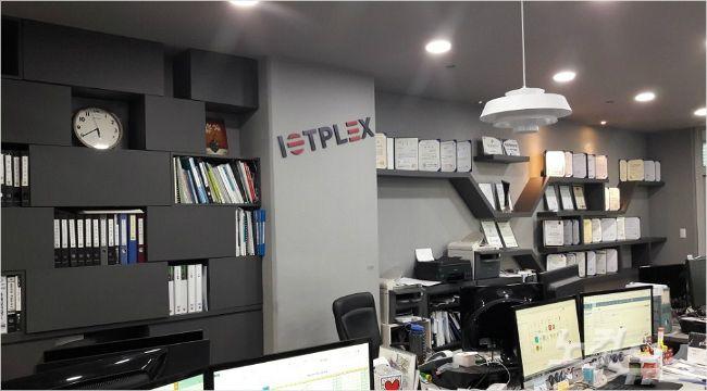 (주)아이오티플렉스 사무실 모습 (사진 = 아이오티플렉스 제공)