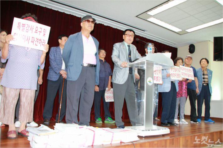 세인고 학교법인 울산학원 전 이사장이자 학교 설립자인 이원우(76)씨는 30일 울산시교육청 프레스센터에서 세인고 특별감사 요구 기자회견을 열었다.(사진 = 반웅규 기자)