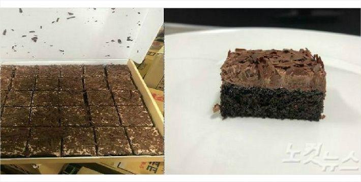식중독 환자가 발생한 학교에서 공급한 케이크.(사진 = 식품의약품안전처 제공)