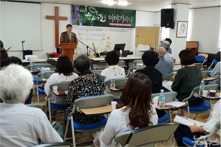 제주기독교순례길 해설사 양성 교육이 진행됐다. 강의를 하는 제주대 양진건 교수.