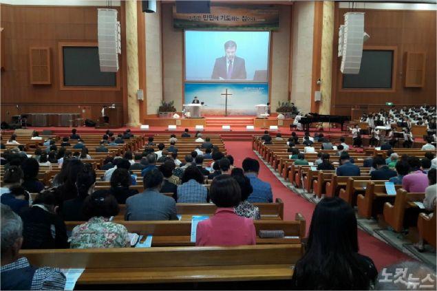 포항제일교회는 9월 9일 예배를 통해 박영호 담임목사 부임 감사예배를 드렸다. (포항CBS)