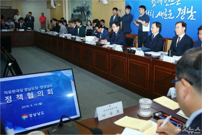 경상남도는 자유한국당 경남도당과 정책협의회을 열었다.(사진=경남도청 제공)