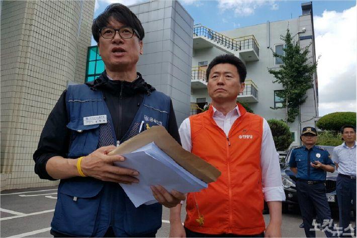금속노조 쌍용자동차지부 김득중 지부장(왼쪽)이 발언하고 있다(사진=독자제공)