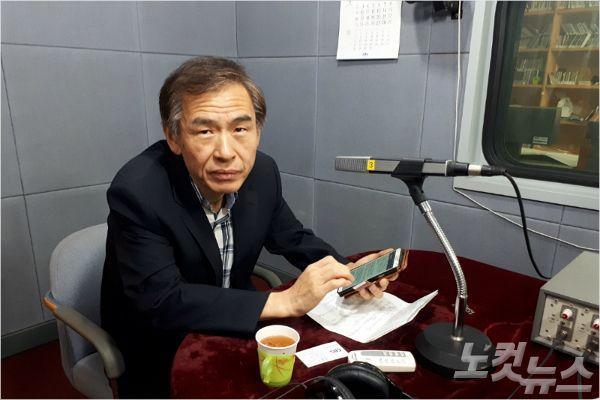 강원CBS시사포커스 박윤경입니다에 출연한 한재천 위원장(사진=강원CBS)
