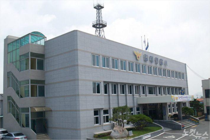 전북 김제경찰서 전경. (사진=자료사진)