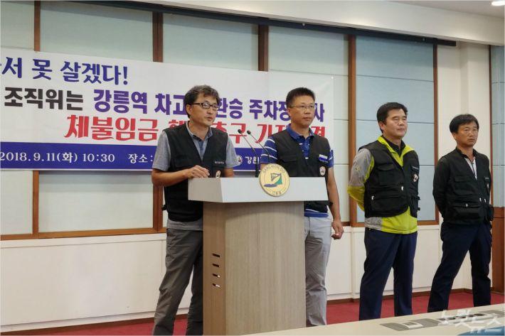 강원건설노동조합은 11일 강원도청 브리핑룸에서 기자회견을 열어 평창올림픽 공사와 관련해 100억원대 임금 체불이 발생했다며 평창 조직위의 해결 노력을 촉구했다.