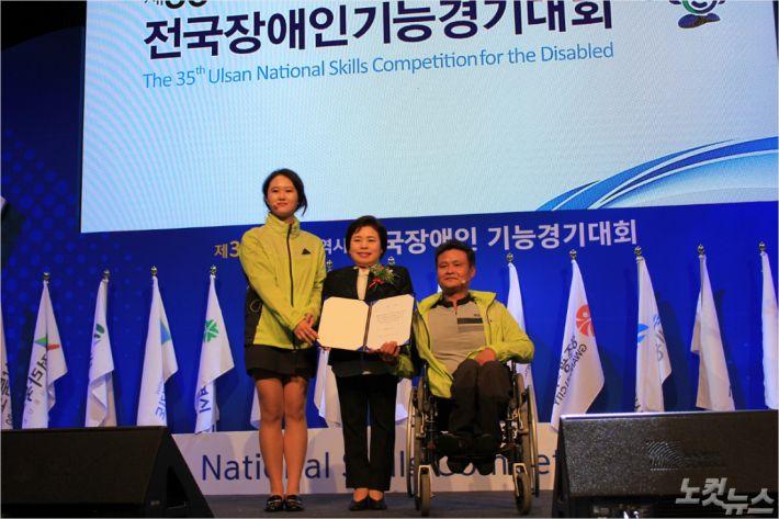 제35회 전국장애인기능경기대회가 11일 울산에서 개막해 나흘간의 열전에 돌입했다. (사진=이상록 기자)