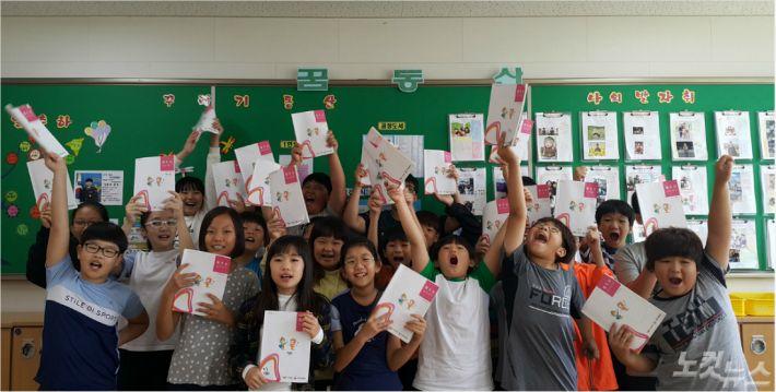 경상북도 불조심 어린이마당에서 대상을 수상한 연일형산초등학교 학생들(사진=포항남부소방서 제공)