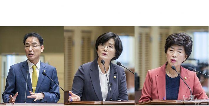 황병직,임미애,박차양 의원(왼쪽부터)