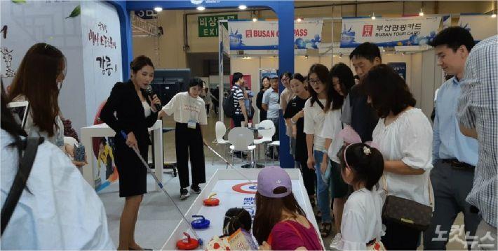 참가자들의 뜨거운 반을을 이끌어낸 컬링체험. (사진=강릉시 제공)