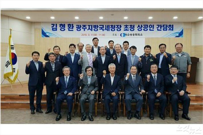 광주국세청장 간담회 직후 기념촬영(사진=여수상공회의소)