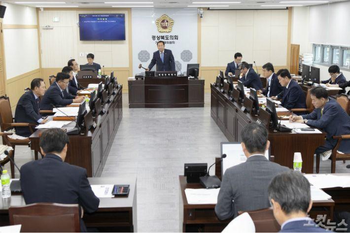 경북도의회 기획경제위원회(경부도의회 제공)