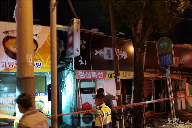 폭발사고가 난 영일대북부시장 모습(사진=독자제공)