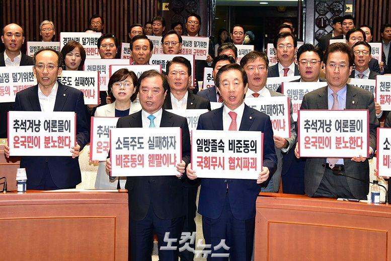 [뒤끝작렬] 대북선제공격설과 야당의 품격