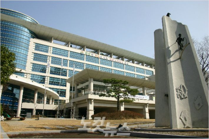 울산시교육청 전경.(사진 = 반웅규 기자)